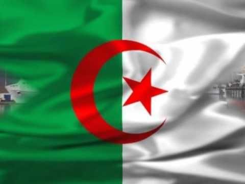 Rochdi Djamila Aayatnia 2o11 Youtube Algeria Algerian Flag Algiers