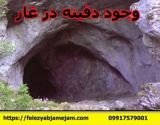 وجود دفینه در غار به چه صورت می باشد In 2021 Free Ebooks Download Books Pdf Books Download Books Free Download Pdf