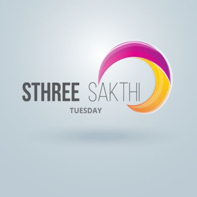 Lastest Sthree-sakthi Lottery Result today . No more waiting, sthree-sakthi lottery results are published the moment it is announced. #Sthree Sakthi#Kerala Lottery Result Today#Latest Lottery Result#Lastest Sthree-sakthi Lottery Result today