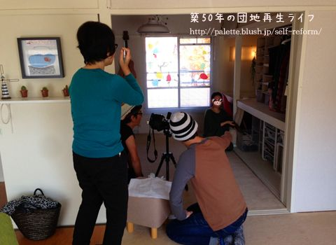 雑誌の取材・撮影でした! http://palette.blush.jp/self-reform/2013/11/post-107.html