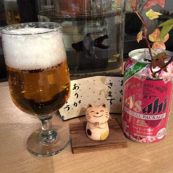 Asahi especial