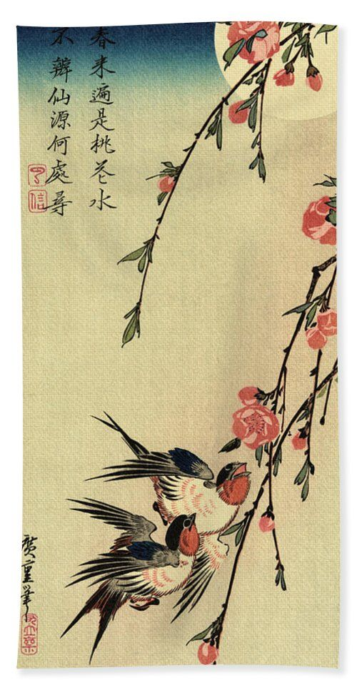 Birds Bath Towel Featuring The Drawing Vintage Japanese Ukiyo E Woodcut Birds And Flowers By Just E Japanese Art Japanese Woodblock Printing Japanese Woodcut