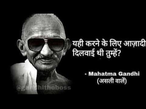 Delhi Waalo Ka Level Of Lol Youtube Funny Dialogues Very Funny Memes Latest Funny Jokes
