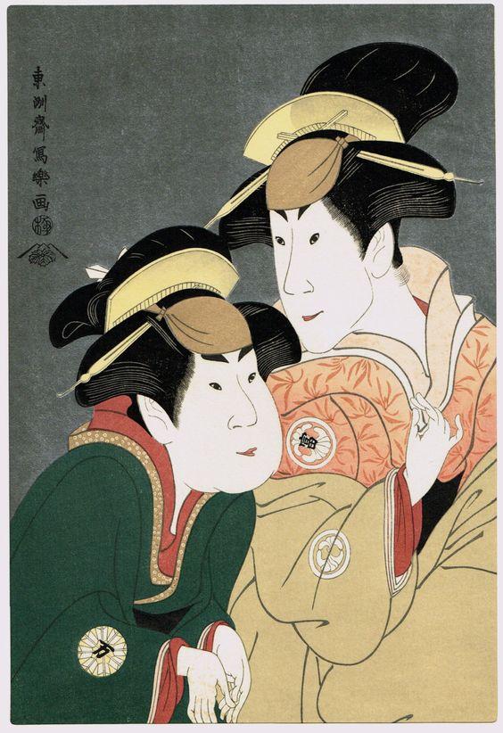 """Japanese Ukiyo-e Woodblock print Sharaku """"Segawa Tomisaburo II as Yadorigi Wife of Ogishi Kurando Nakamura Man'yo as the Maid Wakakusa"""""""