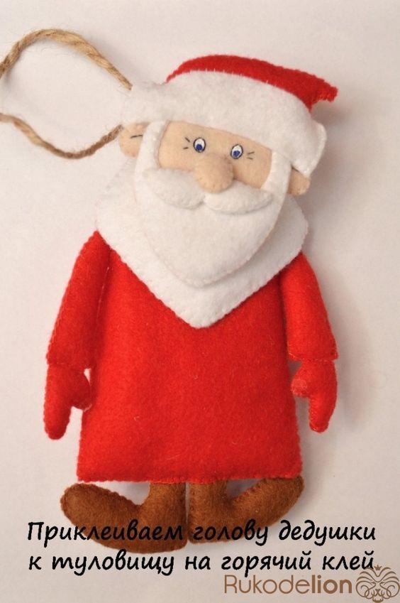 """Игрушка на елку Дед Мороз из любимого новогоднего мультика """"Дед Мороз и лето"""" Офо"""