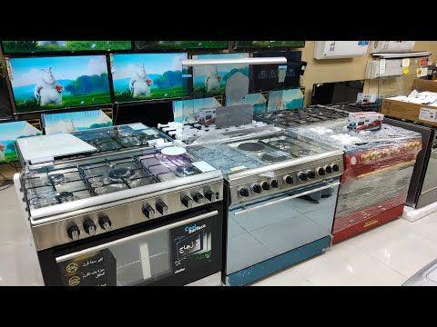 سوق الصواريخ تخفيضات بوتاجاز غسالات غسالة الصحون أسواق الشامل مدينة جدة Youtube Wall Oven Double Wall Oven Kitchen Appliances