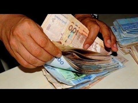 سلف عبر الأنترنيت لاجراء القطاع الخاص في المغرب Us Dollars Money