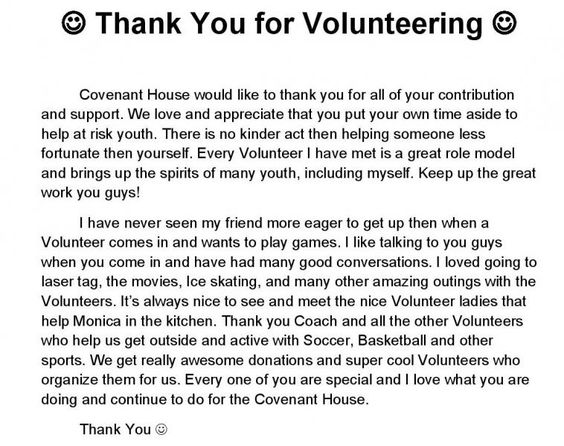 volunteer thank you letter from youth | We Love Our Volunteers ...