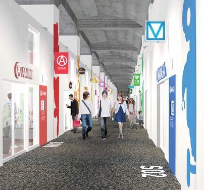 JR East to set up Asagaya Anime Street in Suginami Ward - March 2014