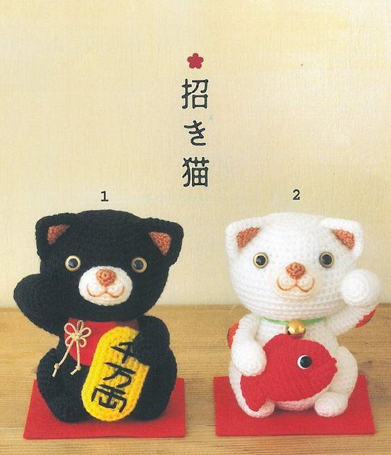 Maneki Neko Amigurumi Patron : 2 Maneki Neko Lucky Charm Amigurumi Plush Crochet Pattern ...
