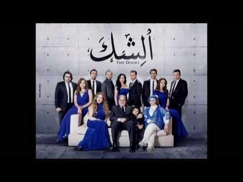 اغنية وائل جسار - اللمة حلوة