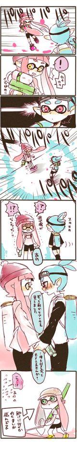 「スプラトゥーンまとめ(イカ♂♀有)」/「玲壱」の漫画 [pixiv]