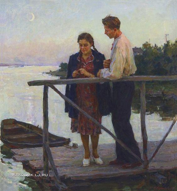 Путейко Владимир Григорьевич (Украина, 1925) «На речке» 1954