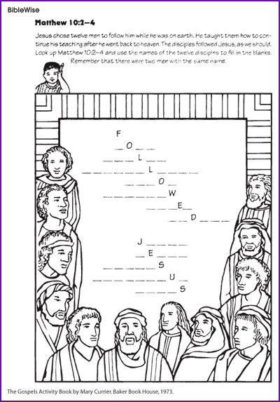 Biblewise kids korner bible jesus his disciples for 12 disciples coloring page