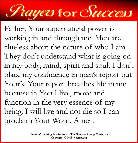 Father, Your supernatural power is working in and through me. Men are clueless about the nature of who I am. They don't understand what is going on in my body, mind, spirit and soul. I don't place my confidence in man's report but Your's. Your report breathes life in me because in You I live, move and function in the very essence of my being. I will live and not die so I can proclaim Your Word. Amen.