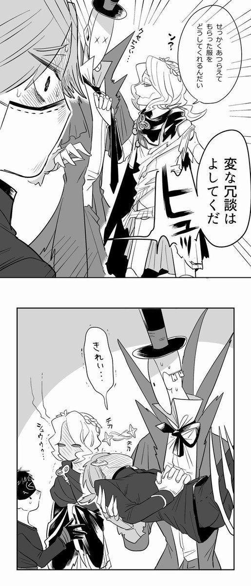 堂宮 ていじ d miya t さんの漫画 53作目 ツイコミ 仮 漫画 人格 オリジナル 漫画