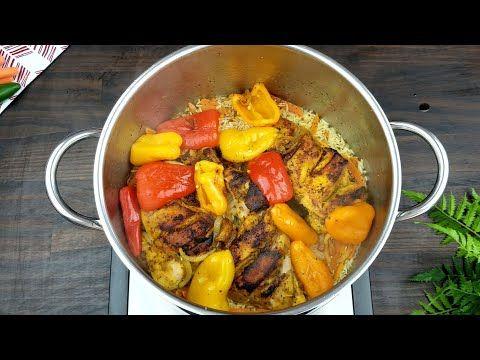 طبخة دجاج سهله مع الرز النثري وصفة لذيذه تستحق التجربه Easy Chicken And Rice Recipe Youtube Recipes Bbq Recipes Chicken Recipes