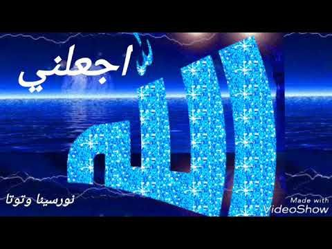 دعاء لكل عزيز يزيل الهم والحزن اللهم تقبل منا يارب Neon Signs