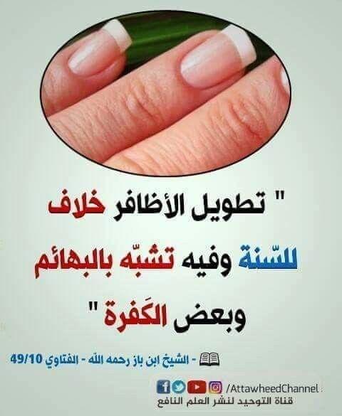 Pin By مريم أم عبد الرحمن و محمد الحب On بطاقة دعوية 10 Things