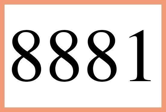 8881のエンジェルナンバーの意味は 経済的な豊かさがやってきます です More Than Ever エンジェル ナンバー エンジェル 金運アップ