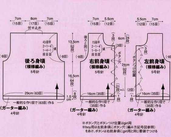 Схема по вязанию жилетки для мальчика: