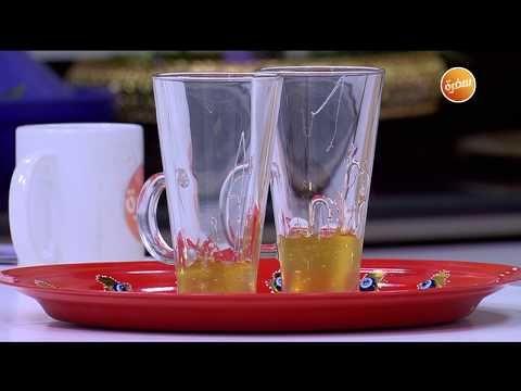 طريقة تحضير مشروب القرنفل زينب مصطفى Youtube Glassware Tableware Beer Glasses