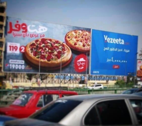 تصميم اكبر أوت دور في مصر Hot Photo