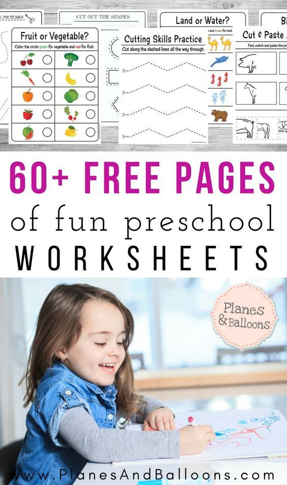 5 Senses Activities For Preschoolers Buylapbook 5 Senses Activities Senses Preschool Five Senses Preschool