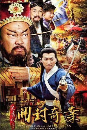 Danh sách tất cả các bộ phim về Bao Thanh Thiên 644b34832ede6c32388ca3fb968b4f8c