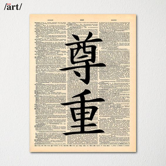 chinese dictionary writing Forget about njstar chinese input software, google pinyin changed the way how chinese character input software ought to be unlike njstar, google uses its.