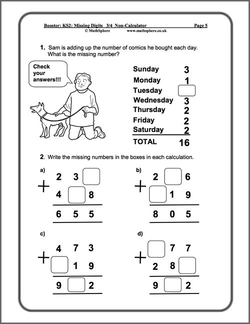 Subtraction Worksheets : subtraction worksheets missing digits ...