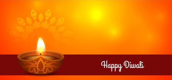 Elegant And Refined Sophisticated Honor Background Material In 2021 Happy Diwali Diwali Wishes Happy Diwali Images