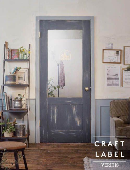 夏水組監修の内装ドア ベリティス クラフトレーベル がパナソニックから新登場 夏水組 内装 ベリティス 室内ドア