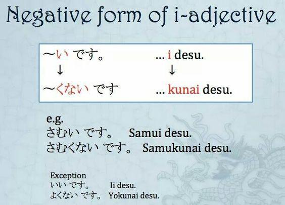 MLC Japanese Language Learning Negative form of i-adjective