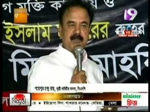 বাংলা সংবাদ Evening Bangladesh News 28 April 2016 Bangla News BD