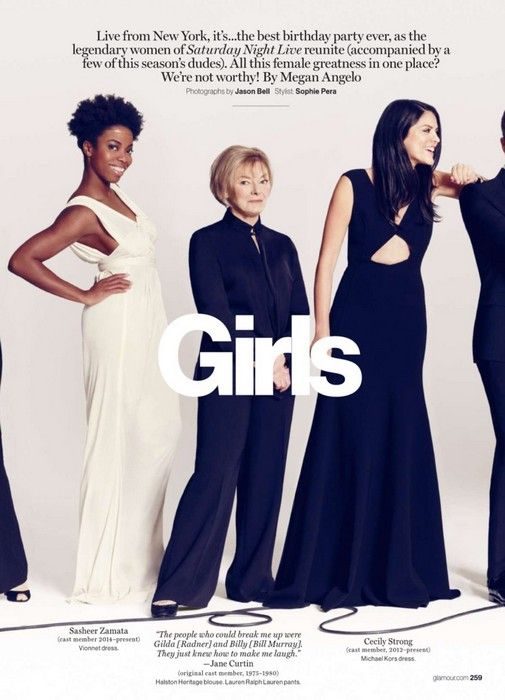 Women Of Saturday Night Live Featured In Glamour Magazine To Celebrate 40th Anniversary Lainey Gossip Entertai Saturday Night Live Celebrities Glamour Magazine