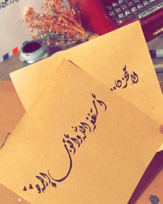 Pin By Manal On Calligraphers Paper Shopping Bag Arabic Art Paper