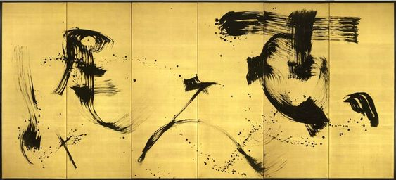 "Ryoji Koie (b.1938), A six-fold paper screen painted in ink on a hakura (silk on gold) ground with abstract calligraphy ""autumn leaves"". Dimensions: H. 68"" x W. 150"" (172.5cm x 381cm). Signed: Ryoji Koie. Seal: Ryoji Koie, Japan 21st century Heisei 23 (2011). © TEFAF Maastricht, 2015"