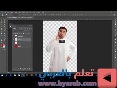 تفريغ صوره بها لون ابيض علي خلفيه بيضاء بكل سهوله Desktop Screenshot Screenshots Incoming Call Screenshot