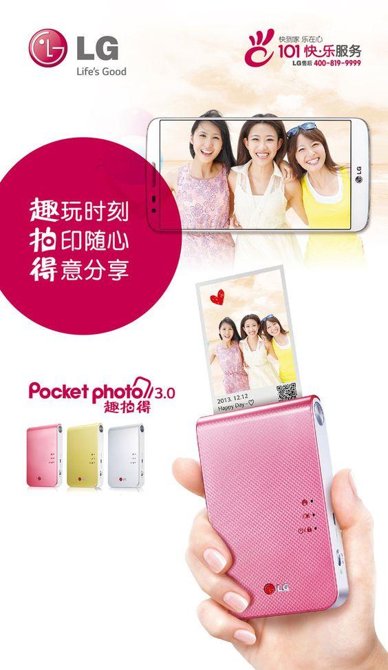【LG打印机】LG PD239P趣拍得口袋相印机(粉色)【价格 图片 品牌 报价】-苏宁易购