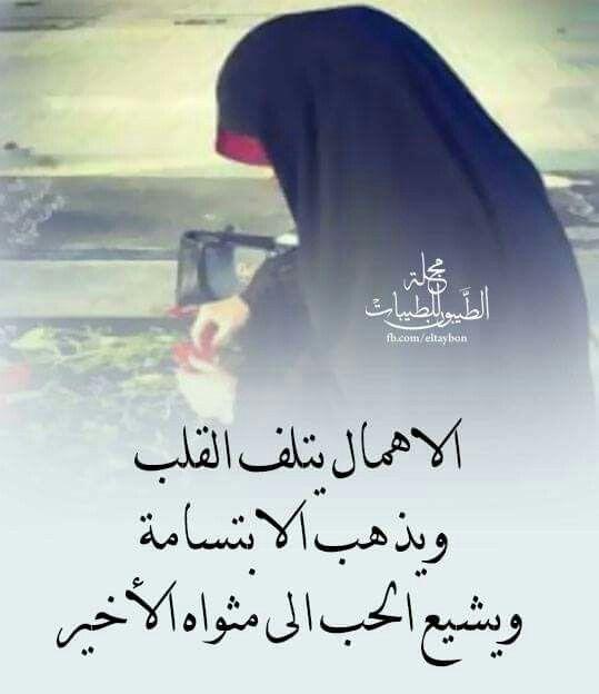 صور حزينه صور حزينة جدا مع عبارات للفيسبوك والواتس Quotes Arabic Quotes Beautiful Muslim Women