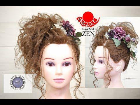 盛り髪の作り方革命 成人式ヘアセット Zenヘアアレンジ125 Japanese
