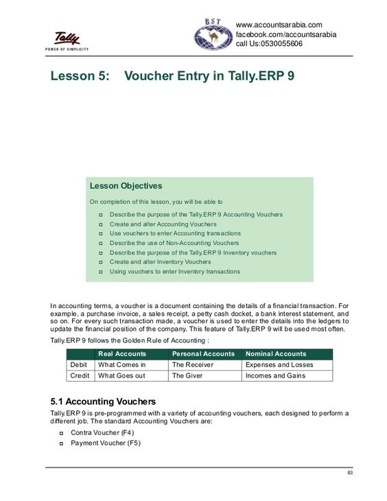 Advanced voucher entry tutorial in Tally ERP 9 tally Pinterest - petty cash voucher definition