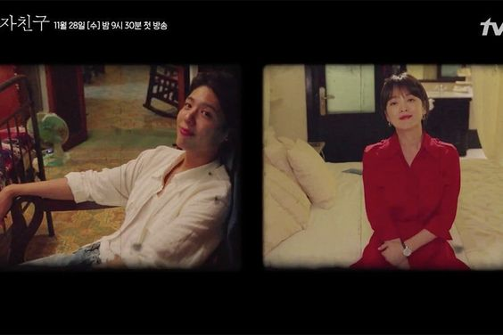 """Watch: Park Bo Gum And Song Hye Kyo Are Destined To Be Together In """"Encounter"""" Highlight Reel"""
