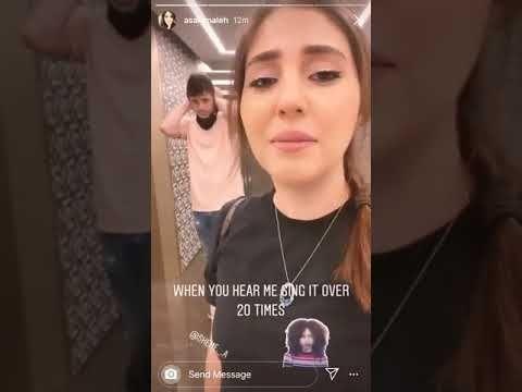 اصالة المالح تغني أغنية ظلامي Youtube Messages Incoming Call Screenshot Incoming Call