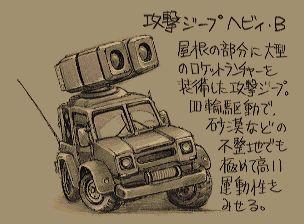 Metal slug concept
