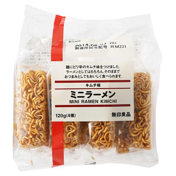 無印良品の「キムチ味 ミニラーメン」は常備したいマストアイテム!