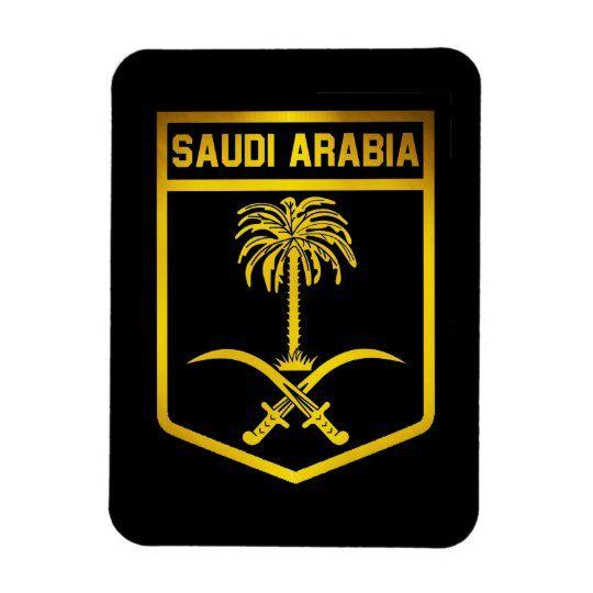 Saudi Arabia Emblem Magnet Zazzle Com In 2021 Saudi Arabia Flag Saudi Arabia Emblems