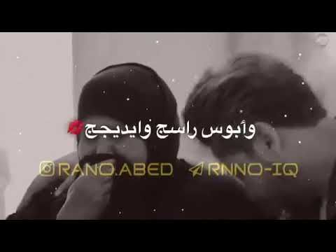 اجيت اعيد عليج ابوس راسج وايديج ليحب امه يشترك بقناتي Youtube In 2020 Youtube