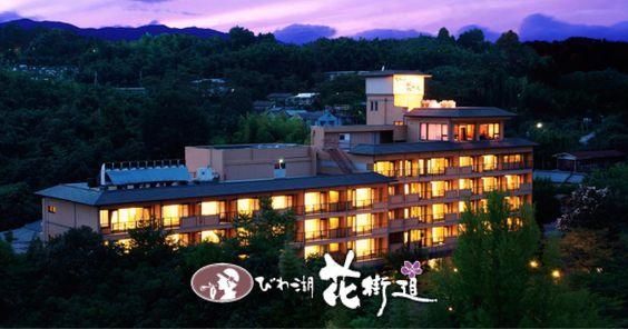 京都駅から電車で20分。滋賀県琵琶湖の温泉旅館。近江牛など地元の食材を使った料理やアロマエステが女性に人気。雄琴(おごと)温泉のおすすめ宿泊・日帰りプランあり。